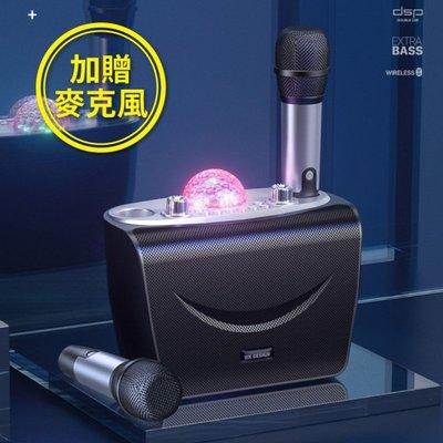 【WK 台灣公司貨】購麥克風2入+行動KTV麥克風藍芽音箱 炫彩燈 霓虹燈 藍牙麥克風