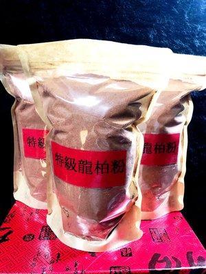 『華山堂』一級紅肉龍柏 龍柏粉 龍柏香粉 濃郁花果香 淨化 清淨供佛 台灣製造 (300g袋裝) SGS檢驗合格 高雄市