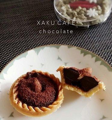XAKU CAFE一克拉優派禮盒 生巧克力塔 可可杏仁豆藍莓紅酒生巧克力派 生日 節慶 送禮 名產 伴手禮 禮盒 超好吃
