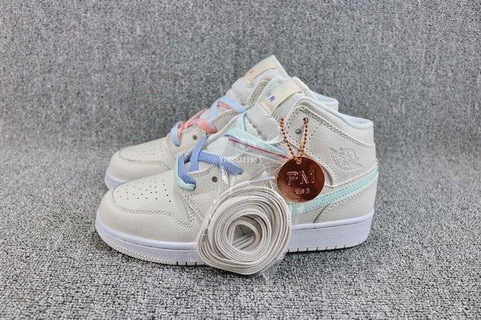 Air Jordan 1 Mid GG Phantom 米白 彩色 鴛鴦 高幫 休閒籃球鞋 女鞋 555112-035