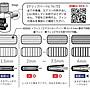 【現貨】日本Johns Blend 車用夾式擴香瓶 冷氣出風口芳香劑 室內芳香 香氛罐