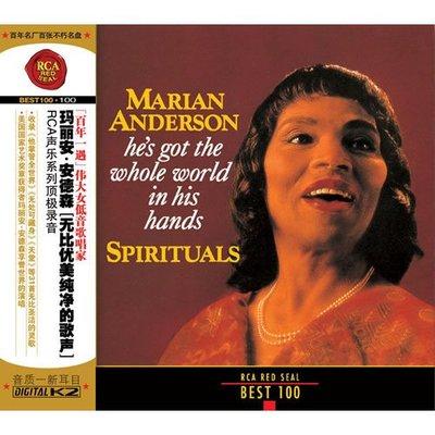 俊雄音像 靈歌100 無比優美純淨的歌聲 安德森 瑪麗安 正版CD女低音歌唱家