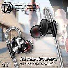 戴起潮流 T.A-LS 耳機 耳道式 HIFI音質 金屬磁吸收納 商務 運動 人體工學設計配戴