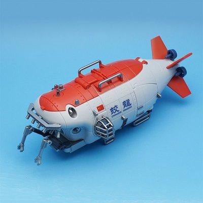 現貨新品~變形金剛 載人潛水艇模型1/60 MFT蛟龍號7062米 MS-G01動力服-HE967540