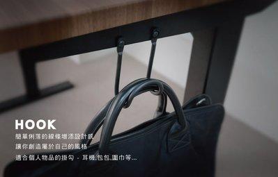 《瘋椅世界》FUNTE 電動升降桌 配件 掛鉤