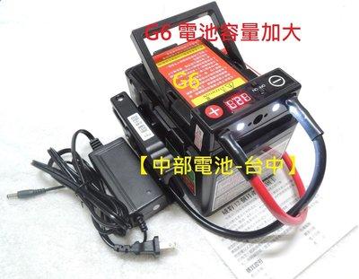 【中部電池-台中】電池容量加大威豹G6標準型加電壓表  柴油車卡車(電霸電匠電機師電力士)啟動發動汽車救車電池組沒電救援