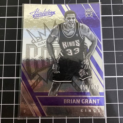Brian Grant 16/17 Absolute #154 Retired 019/999
