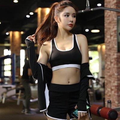 【綠色運動】2017新款 女士夏季運動健身服三件套 瑜伽服 文胸背心外套短褲套裝 跑步健身衣 透氣速幹 預定款 帕