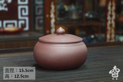 [鈺壺] 精選純礦茶倉系列之七