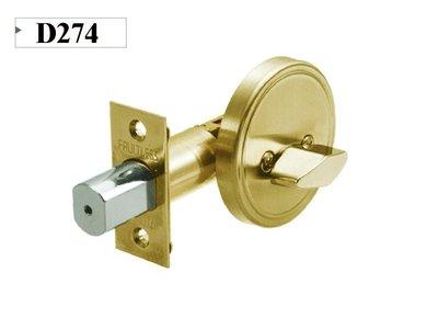 D274 加安牌 單向輔助鎖 60mm單一旋轉鈕 單向鎖組  金色 青銅 粉體塗裝 FAULTLESS 房間鎖 房門