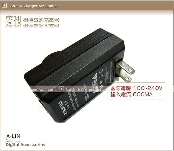 SONY DSC-TX7 W310 W330 W350TX9 WX5 WX7 W570 NP- BN1充電器