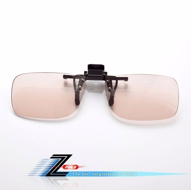 抗藍光新款上市!【視鼎Z-POLS】新型夾式頂級抗藍光+抗UV PC材質 近視族必備商品!3C族首選!