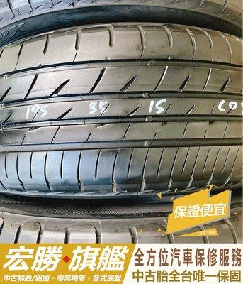 【宏勝旗艦】中古胎 落地胎 二手輪胎:D235.195 55 15 普利司通PLAYZ-PX 9.9成極新 四條4000元