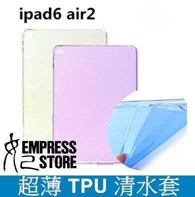 【妃小舖】 iPad Air 1 內磨...