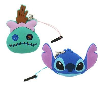 【卡漫迷】 Stitch 防塵塞 + 捲線器 兩款可選 夾式 集線器 ㊣版 史迪奇 星際寶貝 醜丫頭 Scrump 耳機