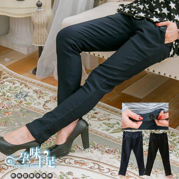 保暖加厚顯瘦口袋鈕扣設計孕婦【腰圍可調】長褲 兩色【CNA60078】孕味十足 孕婦裝