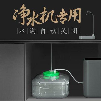 聚吉小屋透明帶浮球接凈水機器茶吧機功夫茶臺茶具家用塑料純凈礦泉小水桶#水桶#熱銷 台北市