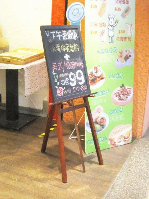 ~廣告舖~  木框黑板(板面黑)(簡約框)(50 x 70cm) + 木架   一整組