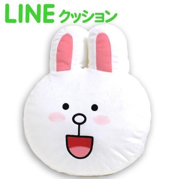 41+本通@gift41 LINE 兔兔 頭型 抱枕 玩偶 公仔 4904790296949