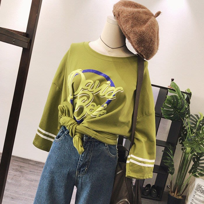 【Ms.more】❤♥ 現貨 美式休閒時髦的撞色字母袖口雙條紋韓範七分袖T恤,棉T W013