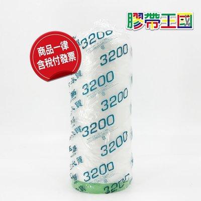 [膠帶王國]玉將養生膠帶 登革熱噴藥遮蔽膠帶 防汙膠帶 噴漆膠帶 居家清潔膠帶3200mX25Y每捲94元~含稅附發票~
