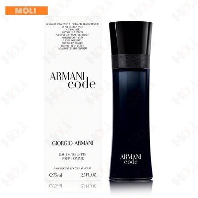 ◇MOLI 莫麗◇Giorgio Armani Code 黑色密碼男性淡香水 75ml TESTER 2312送隨機小香