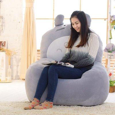 男孩女孩卡通兒童龍貓草莓小沙發座椅臥室成人懶人沙發榻榻米公主