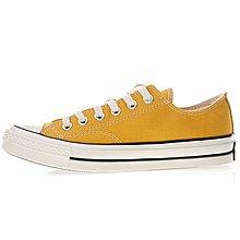 D-BOX  Converse 70s All Star 1970S 帆布鞋 信號黃 低筒 輕盈 男女款