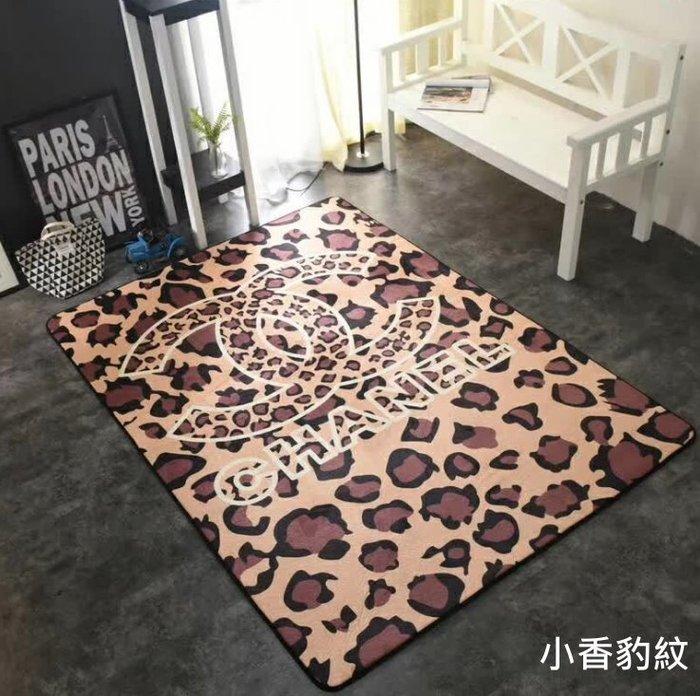 豹紋雙C風歐美大牌地墊粉色梨花女神地毯客廳臥室寶寶爬行墊精品外貿大地墊