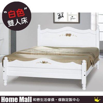HOME MALL~潔西彩繪雙人5尺床架 $8100 (雙北市免運費)4F