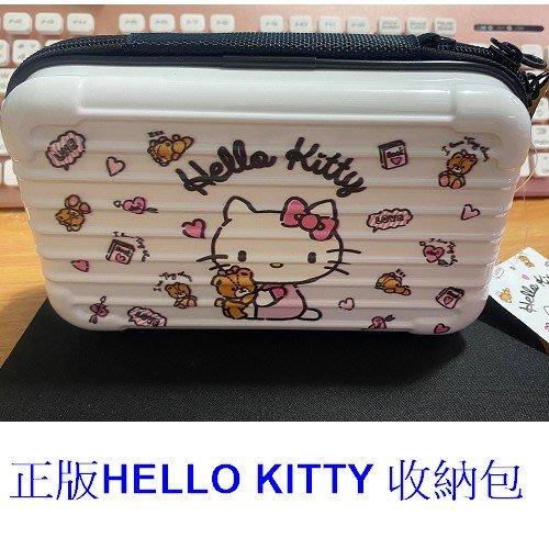 正版授權 Hello Kitty 旅行箱化妝包 3C相機包 行李箱包 手提 KT 三麗鷗