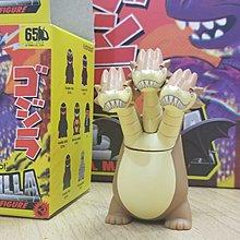 Kidrobot  复調 哥斯拉 Godzilla 基多拉 三頭龍