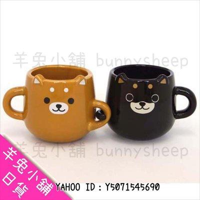 【日本 柴犬 黑柴犬 情侶對杯 馬克杯 套組】Z15248 羊兔小舖 日貨 日本代購 情人 結婚 禮物 禮品
