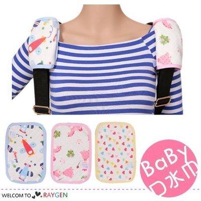 八號倉庫 雙面圖案 嬰兒背巾配套口水巾 空氣棉安全吸吮帶【2C046Y044】
