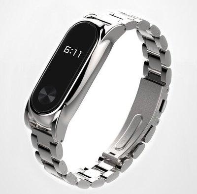 智能手環 手環腕帶替換帶智能二代運動防水金屬表帶不銹鋼米蘭   全館免運