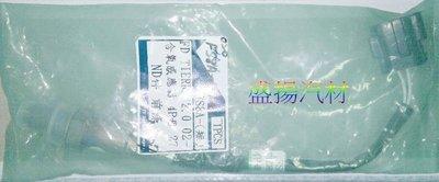 盛揚 福特 TIERRA PREMACY IXION MAV 2.0 前含氧感知器 O2 日本製 4線母插