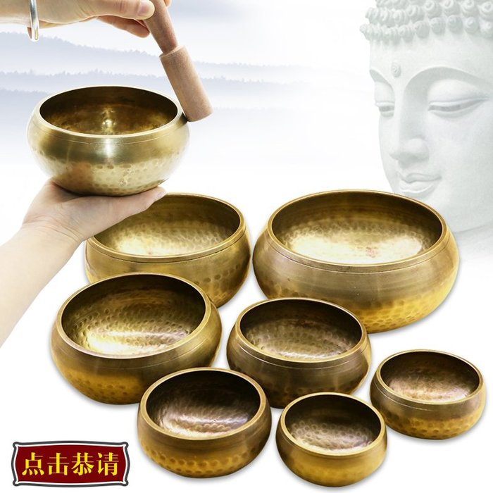 「可開發票」佛音缽尼泊爾手工佛音碗響銅瑜伽冥想頌缽音療靜心缽銅磬法器缽盂