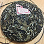 40g小罐茶分享*[臺灣天美堂]戊戌頭春倚邦極老樹白茶[茶童親採親製]40g