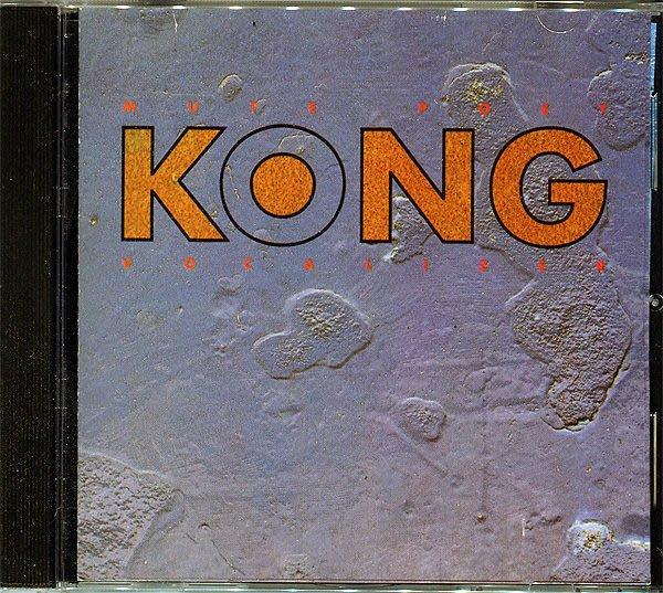 【塵封音樂盒】Kong - Mute Poet Vocalizer 日本版