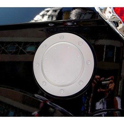 ~JR佳睿 ~Hyundai  GETZ 2001~2008 消光銀 油箱 飾蓋 加油蓋 改裝
