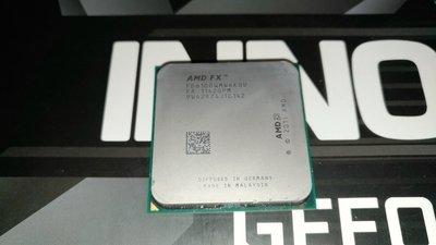 新達3C AMD AM3+ FX-6100 3.3 GHz 快取 8MB 推土機 六核心處理器 售價=1100元