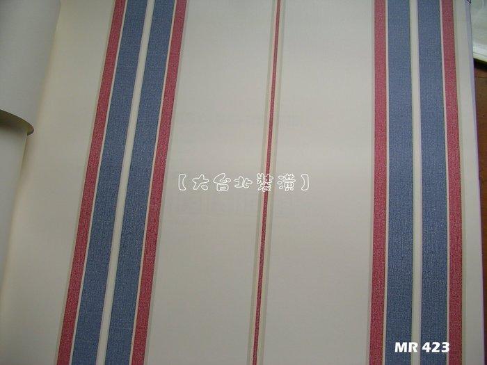 【大台北裝潢】MR進口純紙壁紙* 平滑面 簡約風條紋(3色) 每支1600元
