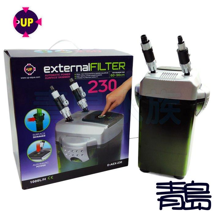 。。。青島水族。。。AEX-230台灣UP雅柏-除油膜電動過濾桶 外置圓筒 自動排氣 電動吸水 含濾材==1000L/H