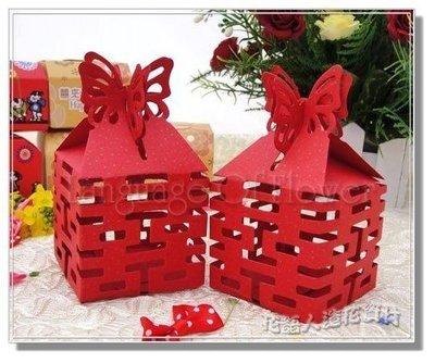 ◎花語人造花資材◎*大型蝴蝶喜字喜糖盒*包裝盒~婚禮小物~蝴蝶鏤空囍字喜糖盒