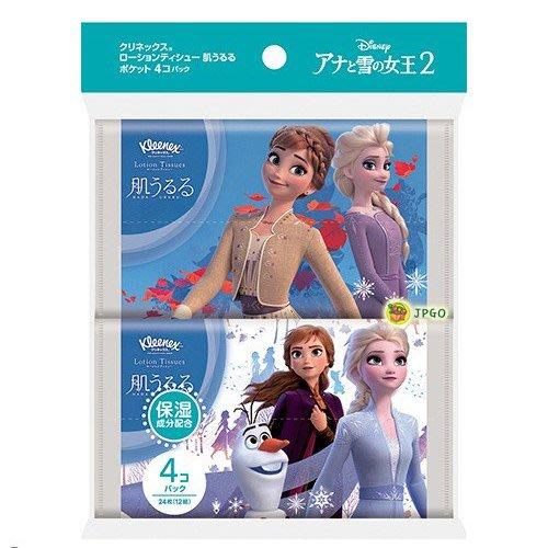 【JPGO】預購-日本製 舒潔 迪士尼Disney 冰雪奇緣2限定包裝 保濕衛生紙 隨身面紙 4包入#910