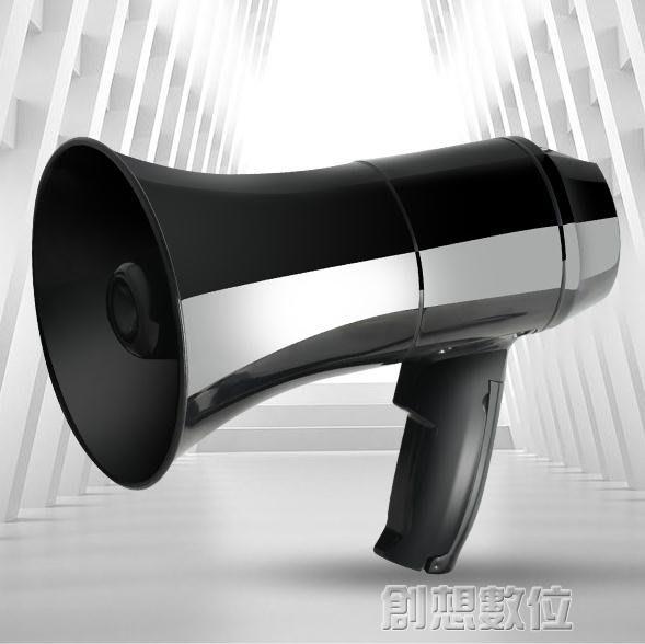 叫賣機 錄音喇叭叫賣器充電插卡手持擴音器喇叭喊話器大聲公 DF