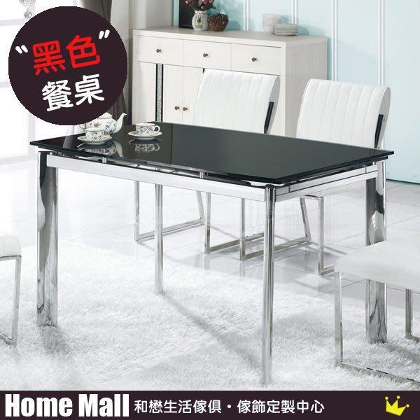 HOME MALL~艾維玻璃功能餐桌 $8200 (雙北市免運)5B