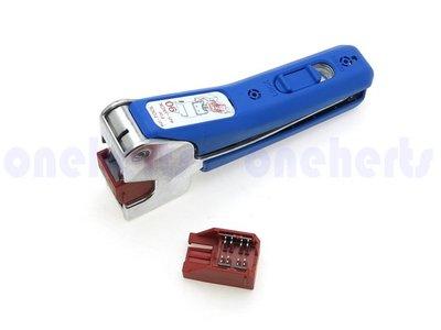 現貨供應 DINTEK E-JACK 快速夾線工具 資訊插座專用 GE-DI-6103-01005 台灣精品