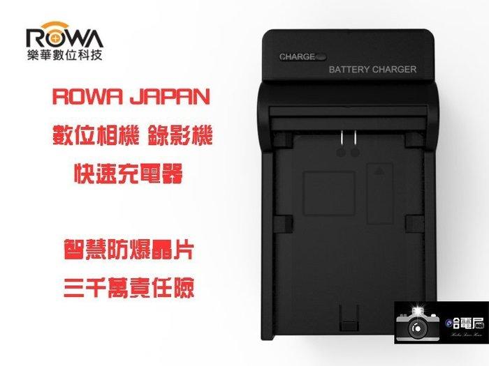 蘆洲(哈電屋)樂華SONY 快速充電器 F系列 NP F550 F990 F970 F750 電池LED 錄影機 外拍燈