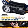【電筒王 隨貨附發票】Fenix HM50R 可充電耐...